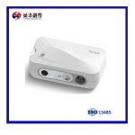 Family Use Portable Compressor Nebulizer